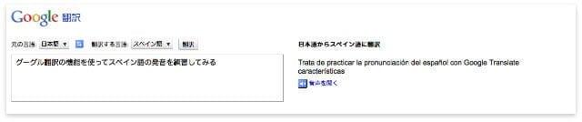 snapshot_google.jpg