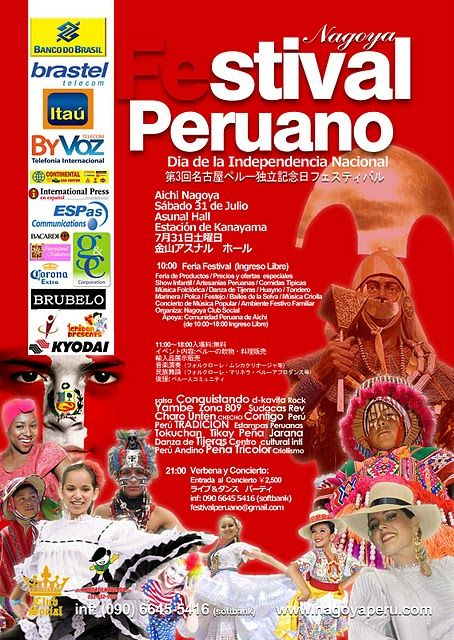 festivalperuano-net.jpg