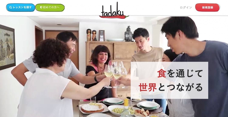 Tadaku.com